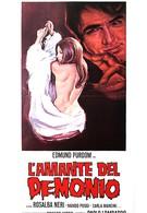 Возлюбленная Дьявола (1972)