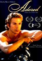 Дневник порнозвезды (2003)