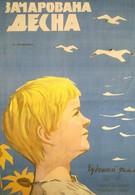 Зачарованная Десна (1964)