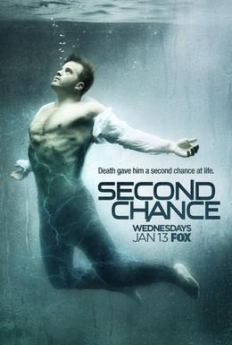 Постер фильма Второй шанс (2016)