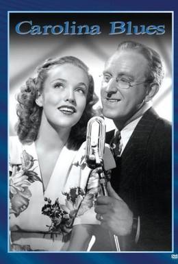 Постер фильма Каролина Блюз (1944)