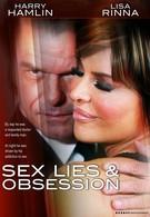 Секс, ложь и страсть (2001)