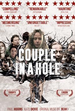 Постер фильма Пара в норе (2015)
