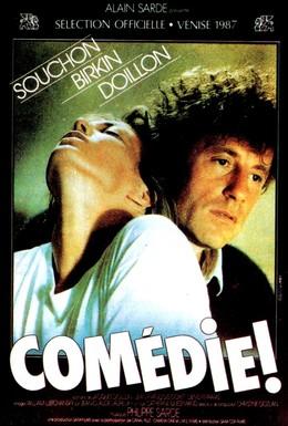 Постер фильма Комедия! (1987)