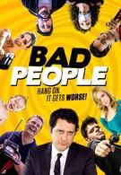 Плохие люди (2016)
