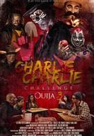 Чарли, Чарли (2016)