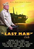 Клуб последних мужчин (2016)