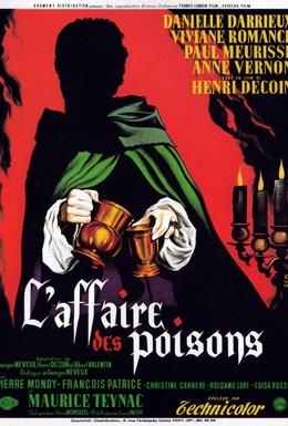 Постер фильма Дело отравителей (1955)
