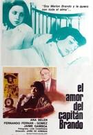 Любовь капитана Брандо (1974)