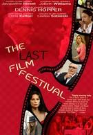 Последний кинофестиваль (2016)