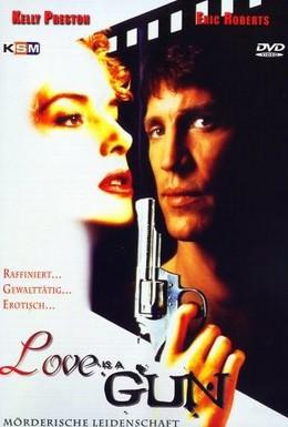 Постер фильма Любовь – это оружие (1994)