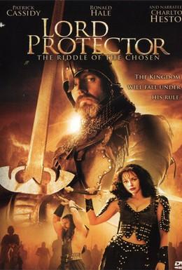 Постер фильма Лорд защитник (1996)