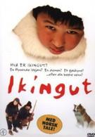 Икингут (2000)