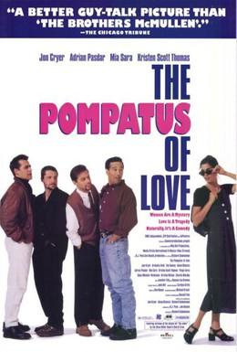 Постер фильма Причуды любви (1995)