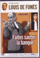 Взорвите банк (1964)