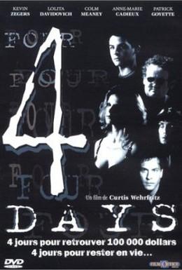 Постер фильма Четыре дня (1999)