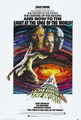 Постер фильма Опасный свет на краю земли (1971)