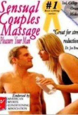 Постер фильма Массажная терапия для семейных пар (2005)