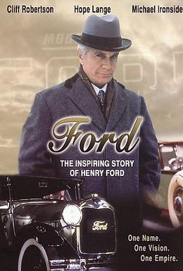 Постер фильма Форд: Человек и машина (1987)