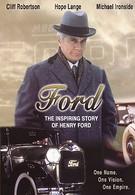 Форд: Человек и машина (1987)