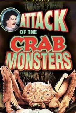 Постер фильма Атака Крабов-Монстров (1957)