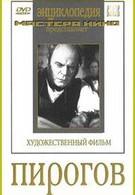 Пирогов (1947)