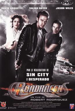 Постер фильма Гонщики (1994)
