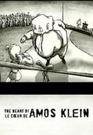 Сердце Амоса Клейна (2008)