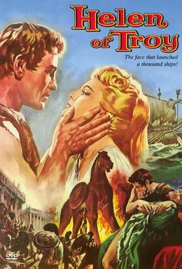 Постер фильма Елена Троянская (1956)