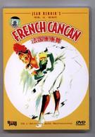 Французский канкан (1955)