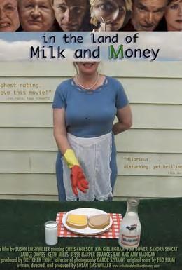 Постер фильма В стране молока и денег (2004)