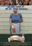 В стране молока и денег (2004)