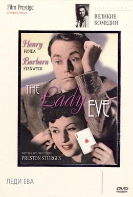 Постер фильма Леди Ева (1941)