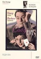 Леди Ева (1941)