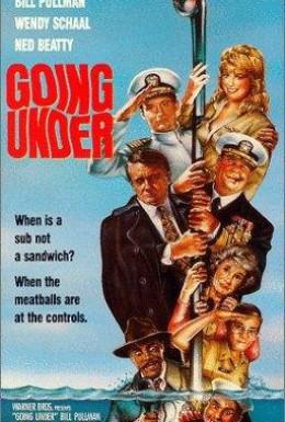 Постер фильма Непотопляемые (1990)