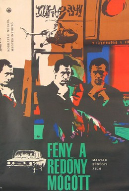 Постер фильма Свет за шторами (1966)