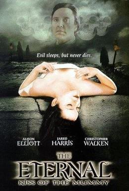 Постер фильма Поцелуй мумии (1998)