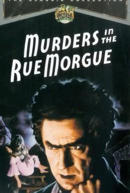 Постер фильма Убийства на улице Морг (1932)