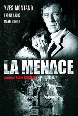 Постер фильма Угроза (1977)