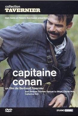 Постер фильма Капитан Конан (1996)