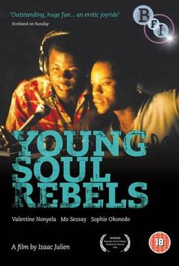 Постер фильма Молодые блюзовые бунтари (1991)