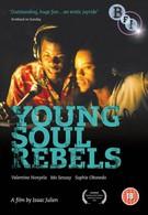 Молодые блюзовые бунтари (1991)