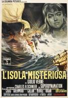 Остров приключений (1961)