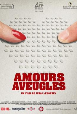 Постер фильма Слепая любовь (2008)