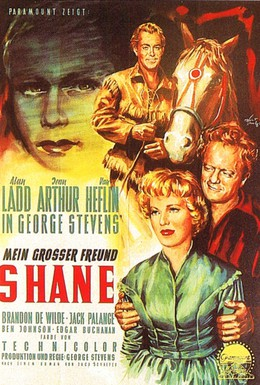 Постер фильма Шейн (1953)