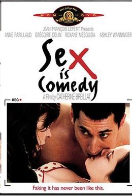 Постер фильма Интимные сцены (2002)