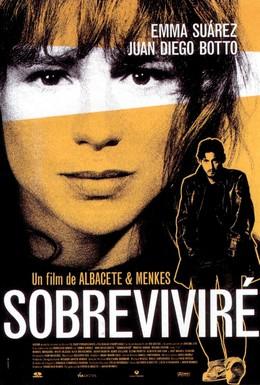 Постер фильма Переживать (1999)