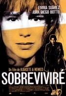 Переживать (1999)