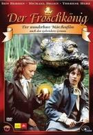 Принц-лягушка (1991)