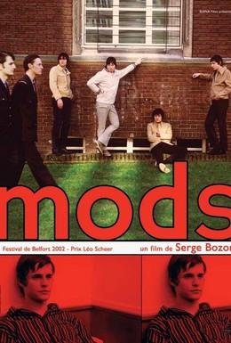 Постер фильма Моды (2002)
